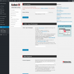 Page screenshot: VK ExUnit → Main setting