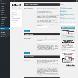 Page screenshot: ExUnit → Main setting