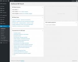 Page screenshot: WP-RECALL